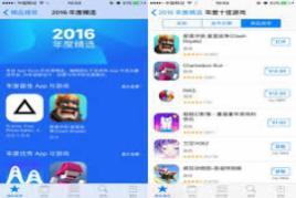 Magic Vince QQ Messenger International 1 64/32 Bit free download